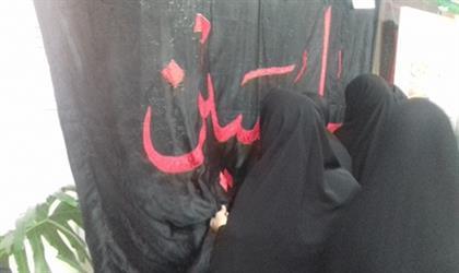 به مناسبت اربعين سالار شهيدان حضرت امام حسين