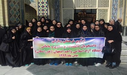 اردوي زيارتي فرهنگي مشهد مقدس با مصوبه شوراي فرهنگي و  همكاري انجمن علمي پرستاري