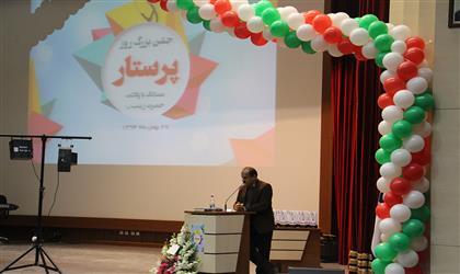 برگزاري مراسم گراميداشت سالروز ميلاد حضرت زينب (س)و  روز پرستار